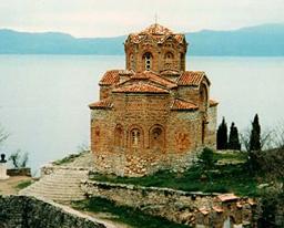 Издигат паметник за загиналите в Охрид българи