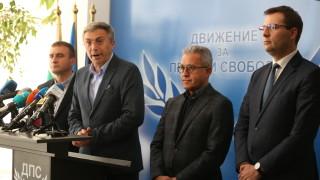 ДПС ще подкрепи правителство на новите партии