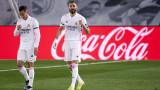 Карим Бензема подписва нов договор с Реал (Мадрид)