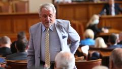 На финала на 46-то НС депутатите мислят за големи мнозинства в следващото