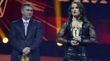 Биляна Дудова: За мен е огромна чест да бъда сред тези знаменити личности
