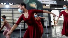 Бразилия с 29 070 нови случая на коронавирус