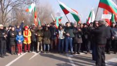 Северозападът протестира за магистрала до София