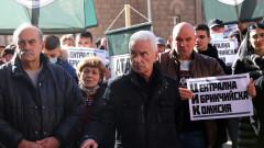Волен Сидеров пита Христо Терзийски защо снима протестиращи от партията