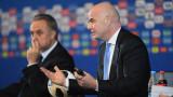 Джани Инфантино: Сърцето ми плаче за Италия, ще липсва на Мондиал 2018