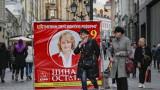 Избори в Русия при завряна в миша дупка опозиция