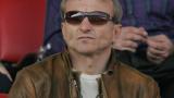 Ганчев на тайна среща с Инджов, излиза с нов вариант за ЦСКА!