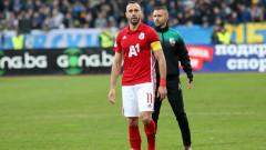 Капитанът на ЦСКА Петър Занев беше наказан с два мача, Нуно Рейш от Левски - с един
