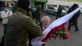Над 300 жени са задържани на протестното шествие в Минск