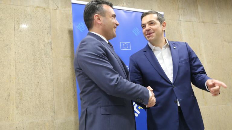 Историческият договор между Скопие и Атина за договореното между