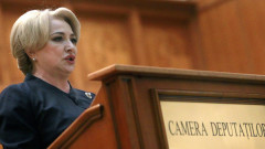 Парламентът на Румъния потвърди първата жена премиер на страната