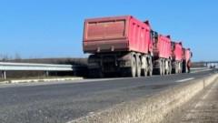 АПИ откри обществена поръчка за проектиране при ремонта на Ришкия проход