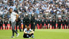 """""""Български"""" проблеми застигнаха един от най-обичаните отбори в Германия"""