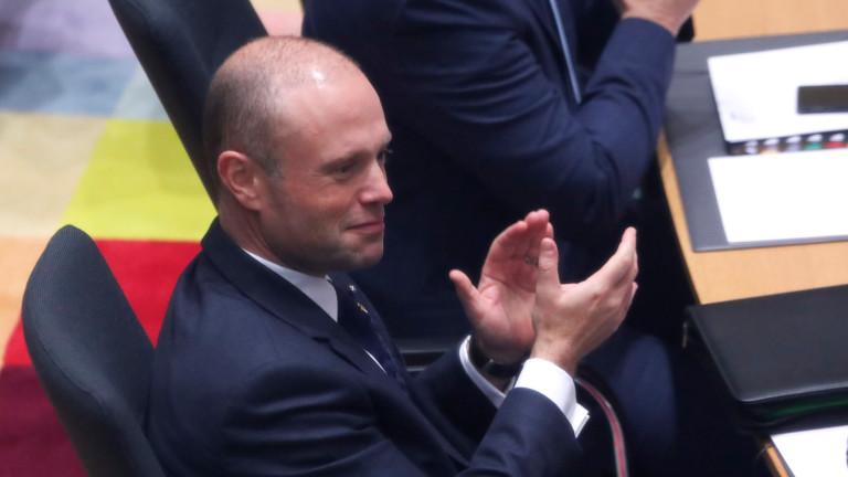 Премиерът на Малта Джоузеф Мускат трябва да подаде оставка незабавно,