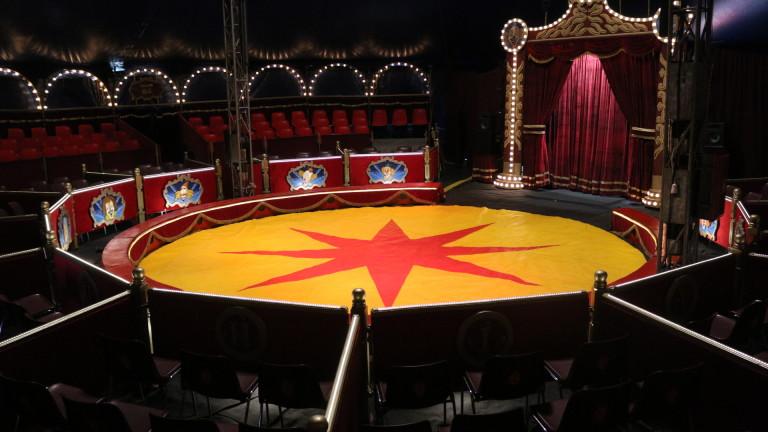 Рискът от изчезване на българското цирково изкуство в момента е