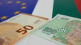 """85% от българите """"за"""" обвързването на евросредствата с върховенството на закона"""
