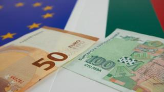Кои могат да бъдат трудностите пред България по пътя към еврото?