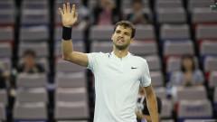 Григор Димитров може да стане №4 при триумф в Шанхай