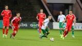 Младежкият национален отбор на България загуби от Сърбия с 0:1