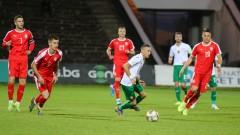 Късен гол направи разликата между България и Сърбия
