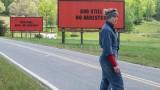 """Какво ни готви режисьорът на """"Три билборда извън града"""""""