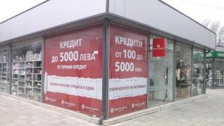 Профи Кредит България има нов управител