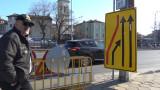 Транспортен хаос обхвана Пловдив заради затварянето на ключов булевард