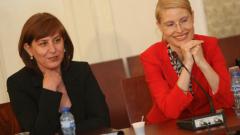 РЗС и ГЕРБ в съюз срещу избора на Чочкова и Точкова