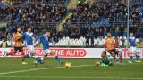 """Бреша победи Лече с 3:0 в първия мач от кръг №16 на Серия """"А"""""""