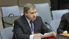Руски посланик: Китай остава стратегически партньор