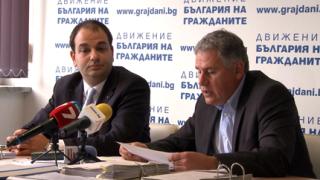 """Мащабно и незаконно харчили от кабинета """"Борисов"""" за командировки"""