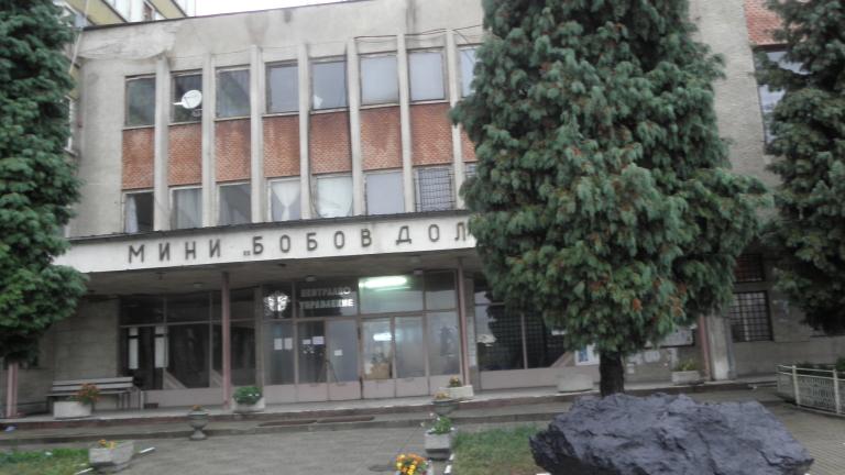 """Арестуваха шефа на ТЕЦ """"Бобов дол""""; Съдът: Няма виновни за рухналата сграда на ул. """"Алабин"""" в София"""