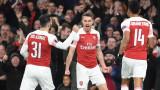 Арсенал победи Наполи с 2:0