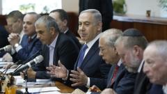 Израел отхвърли френски ултиматум за палестинска държава
