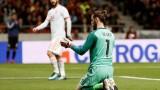 Давид де Хеа: Да играеш за Испания на Световно първенство е нещо специално