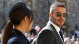 Дейвид Бекъм впечатли с визия на кралската сватба