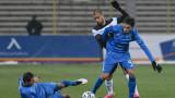 Локомотив (Пловдив) - Левски 0:0