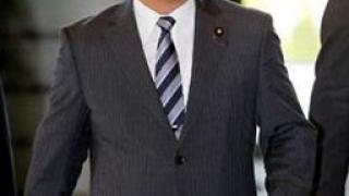 Японски министър подаде оставка заради гаф
