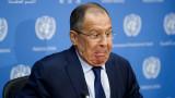 От намеса в чуждата политика Русия няма време за нищо друго, иронизира Лавров