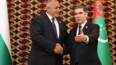 Борисов се срещна с президента на Туркменистан