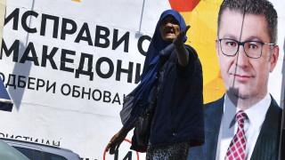 """Македония гласува на първи парламентарни избори, откакто добави """"Северна"""""""