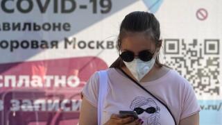 Коронавирус: Близо 25 000 новозаразени и 734 починали в Русия за денонощие