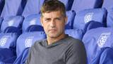 В ПФК Бургас се надъхват за победа над Банско