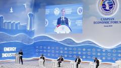 Русия, Иран и каспийски страни разделят енергийните богатства на региона