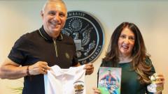 Христо Стоичков се срещна с американския посланик в България
