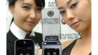 MotoPrizm за Корея