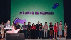"""Guts&brainsDDB стана """"Агенция на годината"""" на рекламния фестивал ФАРА"""