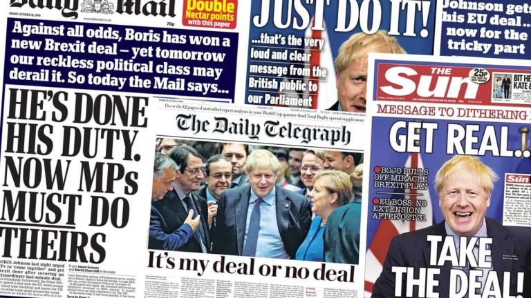 Постигнатото от премиера на Великобритания Борис Джонсън споразумение за Брекзит