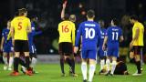 Милан взима Тимуе Бакайоко от Челси
