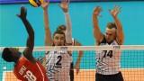 Финландия с първа победа на Световното по волейбол